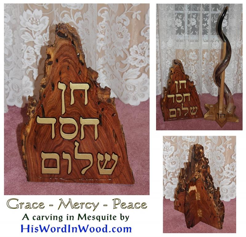 Grace Mercy Peace Mesquite Hebrew Wood Carving Chen Chesed Shalom Jewish Bible