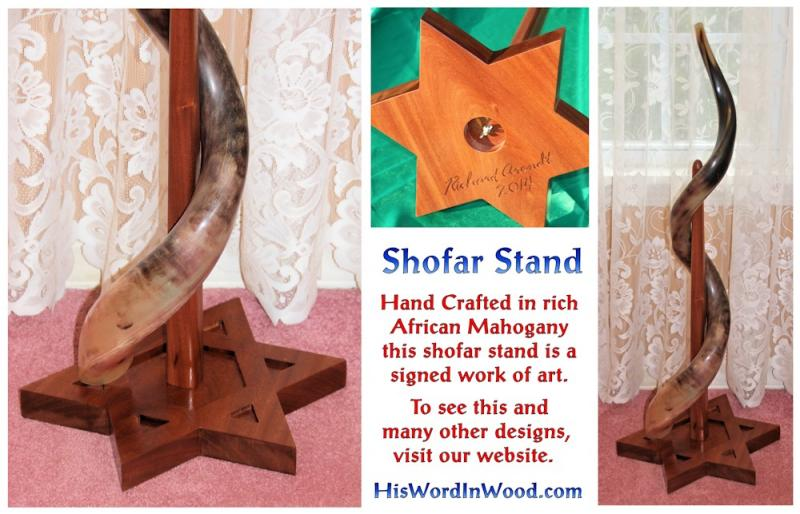 Hand crafted Mahogany Yemenite Shofar Stand Christian Messianic art