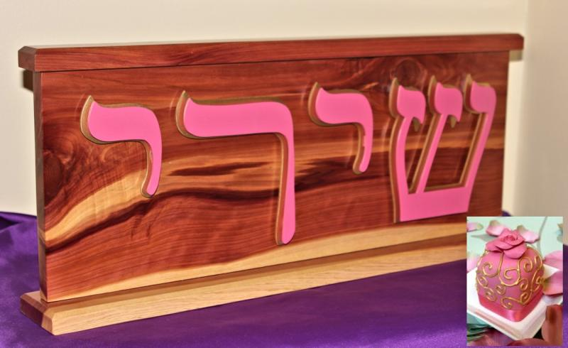 Shiri Hebrew Name Carving  Pink and Gold letters floating above cedar background