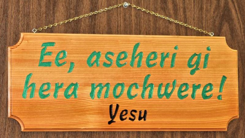 I have loved you with an everlasting love Dholuo Kenya missions wood carving