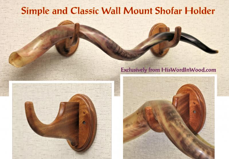 Hand crafted wall mount yemenite shofar holder mahogany classic affordable