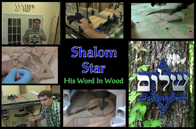 Shalom Star Video Tutorial Scroll Saw Router Wall Decor Messianic Hebrew Jesus