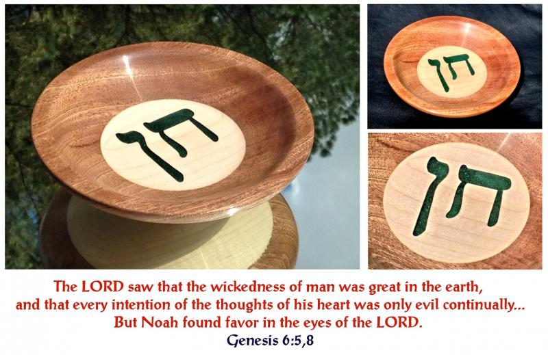 Maple and Mahogany Bowl with Hebrew grace carving Jewish messianic gift yeshua
