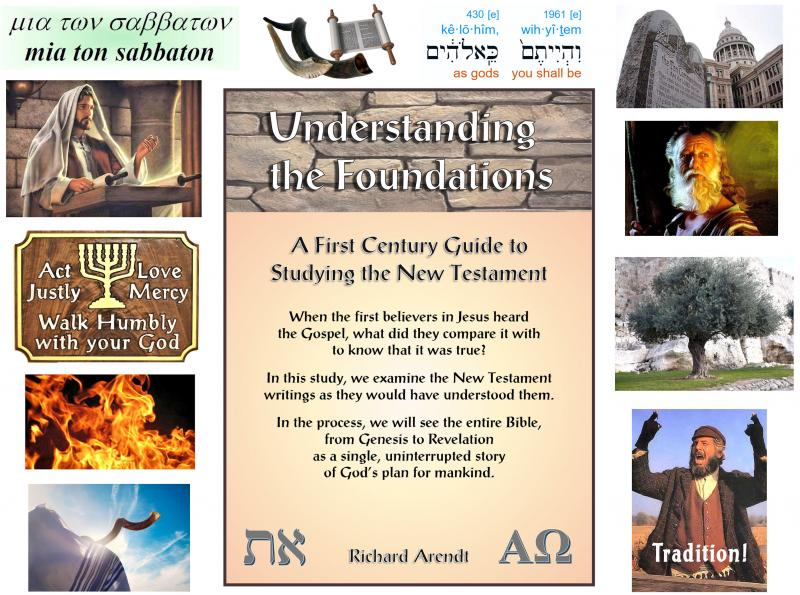 Understanding The Foundations Bible Study PDF MP3 Messianic Hebrew Roots Torah