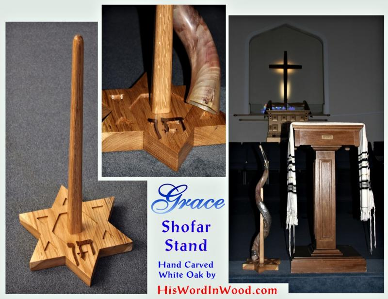 Hand Carved Solid Oak Shofar Stand Messianic Jewish gifts handmade crafts