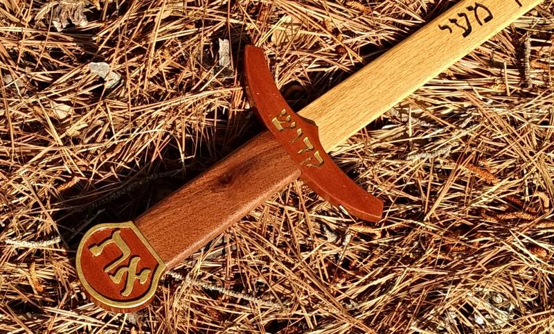Hebrew Wood Sword Holiness Aleph-Tav Hebrew letters hand crafted spirit Torah