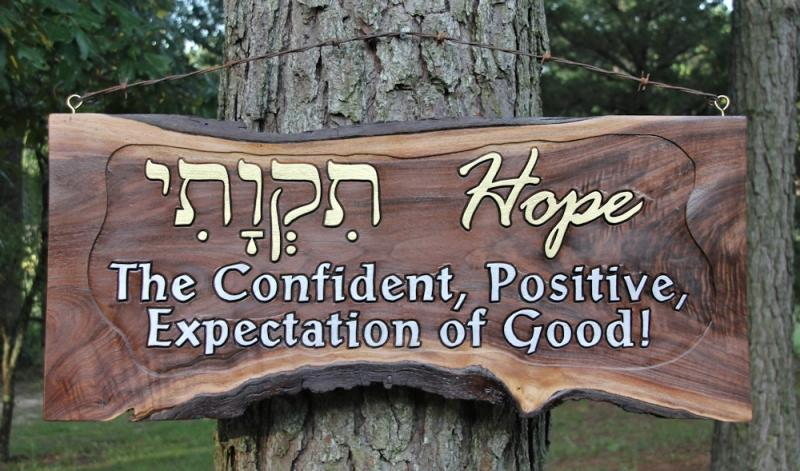 Hope Biblical natural walnut wood carving Joseph Prince scripture Hebrew faith