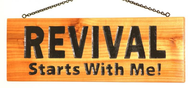 Revival Starts With Me Cedar Woodcarving Scripture Bible repentance awakening