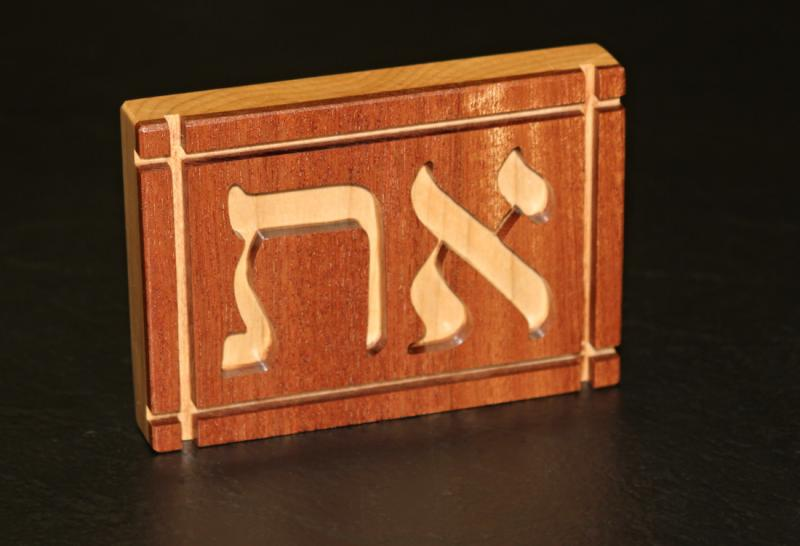 Aleph-Tav wood carving mahogany on maple laminate messianic Jewish gift decor