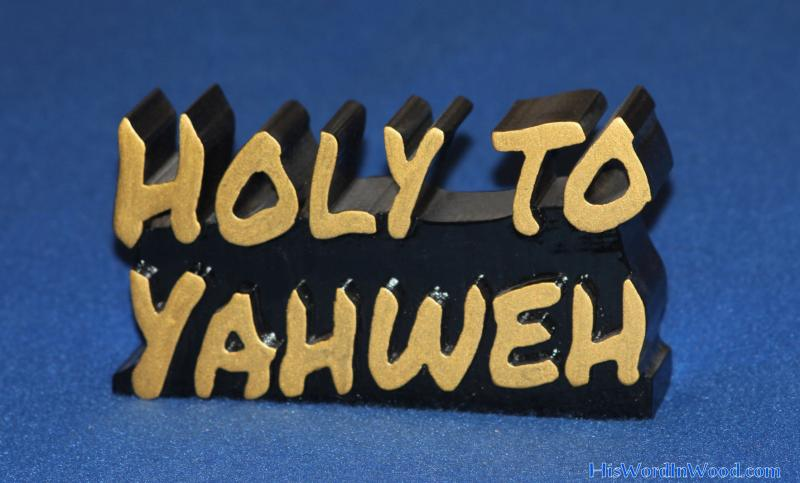 Holy to Yahweh Desk Wood Carving YHWH messianic kadosh adonai Christian Jewish