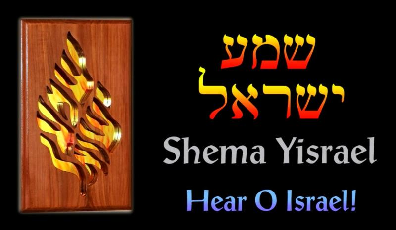 Shema Yisrael Hear O Israel woodworking video relaxing music Hebrew handmade