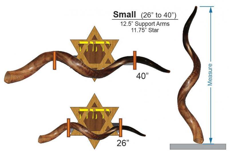 Small Wall Mount Yemenite Shofar Stand with Inscription